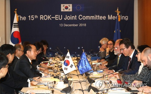 S. Korea-EU meeting