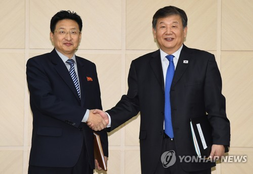 Koreas to meet IOC in Feb. on joint Olympic bid