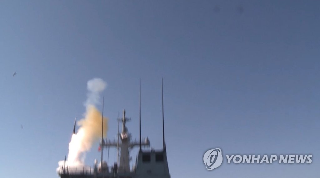 This undated photo, provided by the Defense Acquisition Program Administration, shows the launch of the Haegung, an indigenous ship-based guided interceptor. (Yonhap)