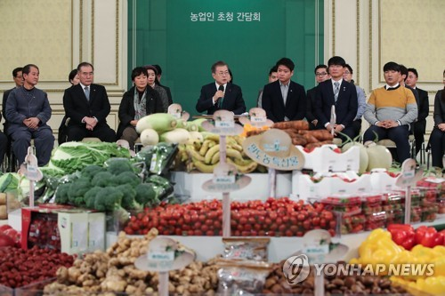President Moon stresses innovation to enhance food security