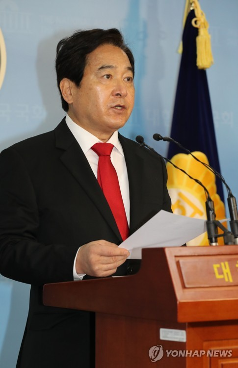 'KT&G 관련 동향 보고' 문건 관련 기자회견하는 심재철