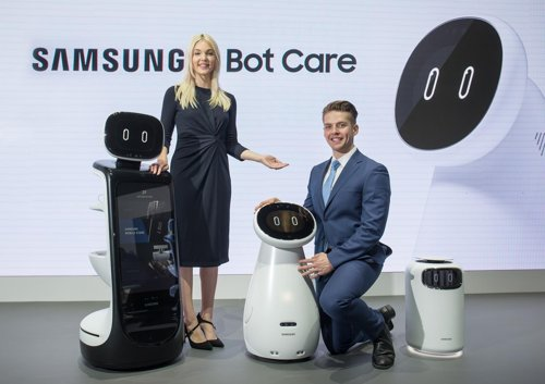 Samsung has third most patents on AI: report