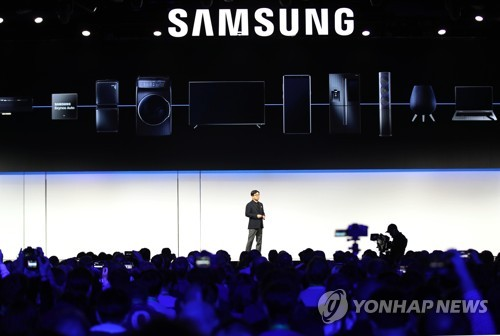 (3rd LD) Samsung's Q4 operating profit tumbles 28.7 pct on tepid memory demand