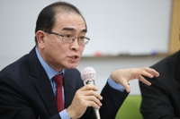 Defector suggests N. Korea pushing for constitutional amendment for leader Kim