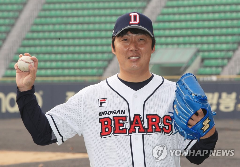 In this file photo from Jan. 15, 2019, Bae Young-soo of the Doosan Bears poses for pictures during a team function at Jamsil Stadium in Seoul. (Yonhap)