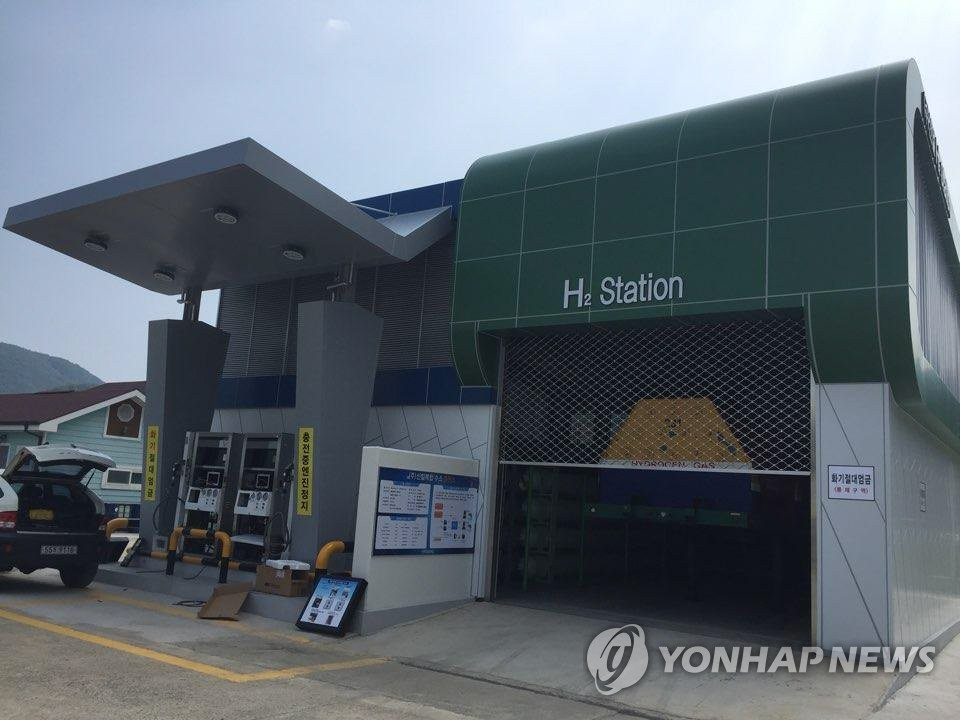 (3rd LD) Hyundai Motor given green light to set up hydrogen charging station in parliament