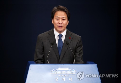 Moon names former aides as special advisers on Middle East