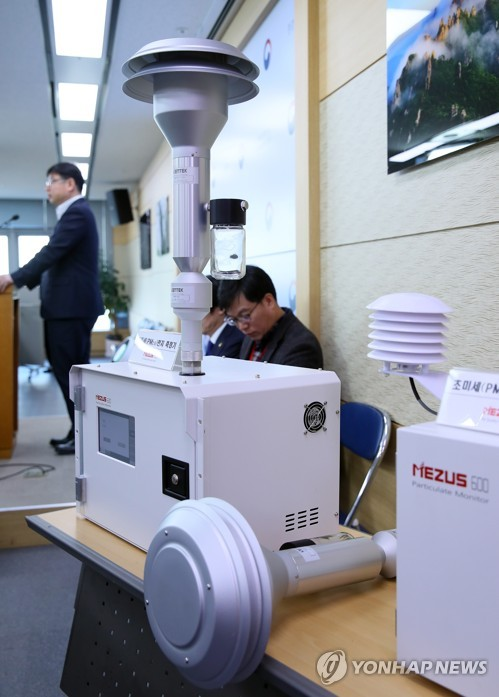 S. Korea's domestically developed PM2.5 measuring device