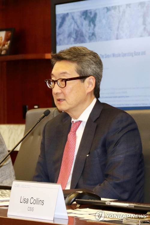 Expert on Koreas attend press conference
