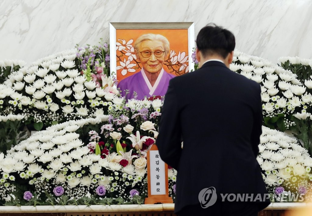 A portrait of Kim Bok-dong, a late victim of wartime sexual enslavement, is shown in this photo taken Jan. 29, 2019, at a memorial altar set up in the funeral hall of Yonsei Severance Hospital in western Seoul. Kim passed away late Monday at age 93. (Yonhap)