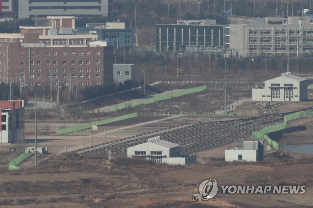 This photo shows a view of the Kaesong industrial park from an observatory located near the inter-Korean border on Feb. 8, 2019. (Yonhap)