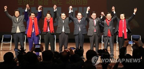 (LEAD) Main opposition party to hold leadership election as scheduled