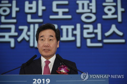 S. Korean PM expects 2nd U.S.-N.K. summit to deliver concrete results
