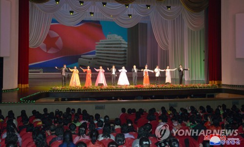 Koreans in Japan perform in NK