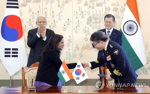 S. Korea-India police cooperation