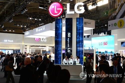 (LEAD) LG Electronics withdraws from MWC due to new coronavirus