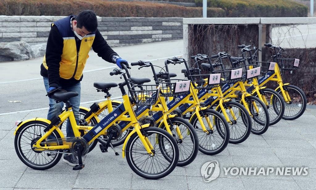 카카오 전기자전거, GS칼텍스 주유소서 충전한다 | 연합뉴스