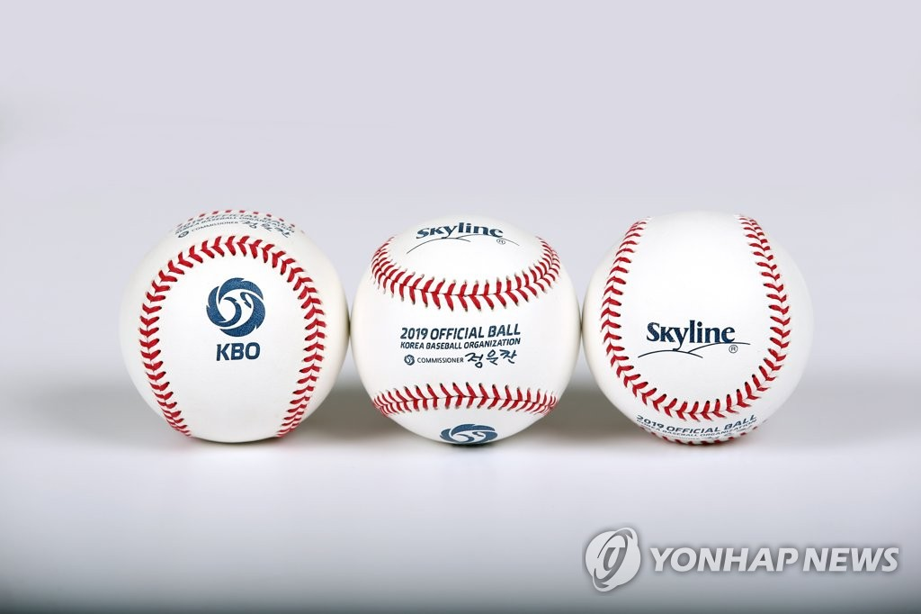 This file photo, provided by the Korea Baseball Organization on March 10, 2019, shows the new official balls for the 2019 season. (Yonhap)