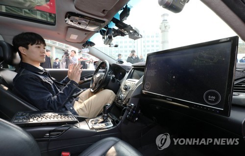 LG Uplus demonstrates autonomous driving on Seoul roads