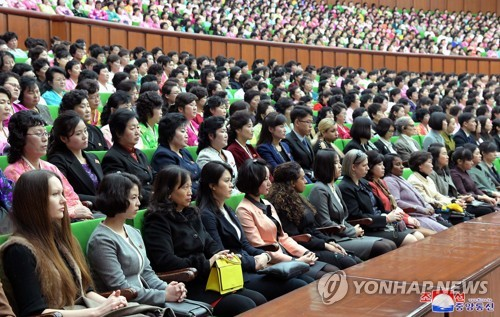 N.K. marks International Women's Day