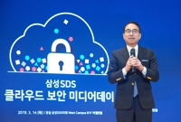 Korean firms migrate to cloud for digital overhaul