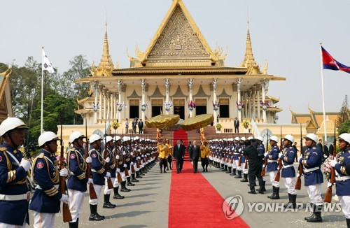 Moon Jae-in visita Camboya