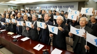Civic groups call for resumption of nuclear talks, inter-Korean economic projects