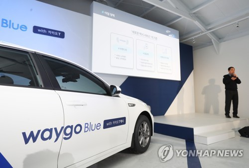 Cabbies, Kakao launch taxi-hailing service
