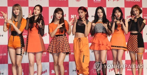 Girls band Momoland