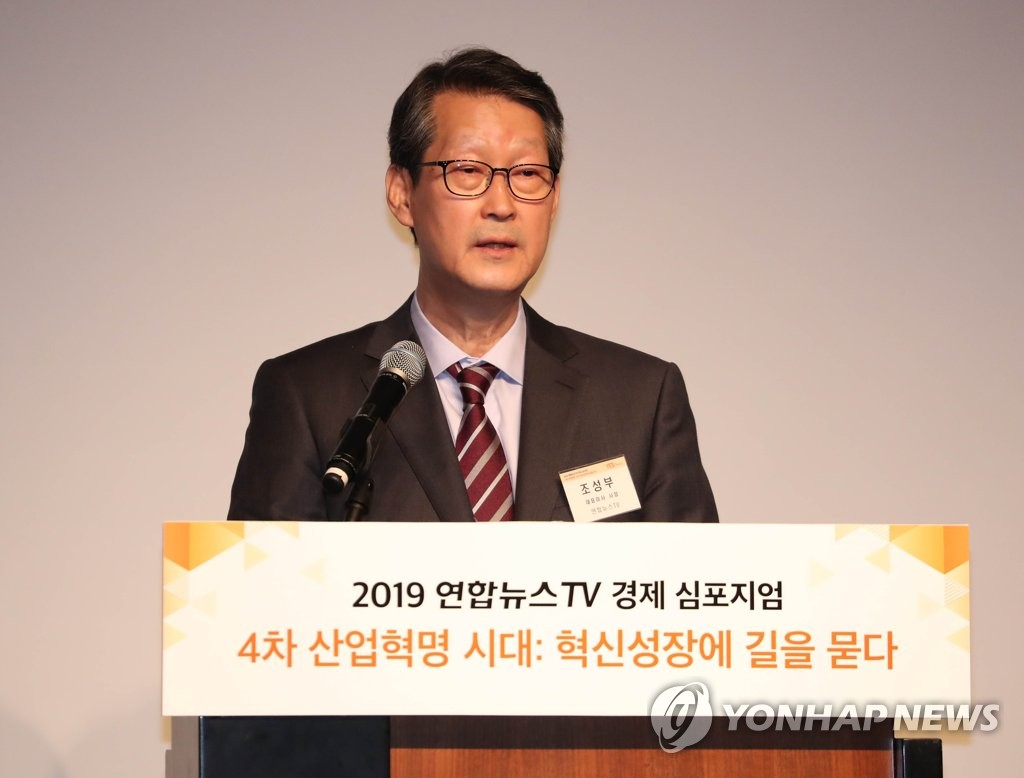 Cho Sung-boo, president and CEO of Yonhap News Agency and Yonhap TV, speaks during the economic symposium hosted by Yonhap TV in Seoul on March 25, 2019. (Yonhap)