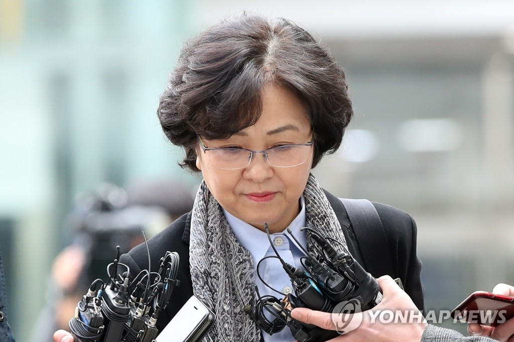 Former Environment Minister Kim Eun-kyung appears at the Seoul Eastern District Court on March 25, 2019, for a hearing that will decide on her arrest on charge of abuse of power. (Yonhap)