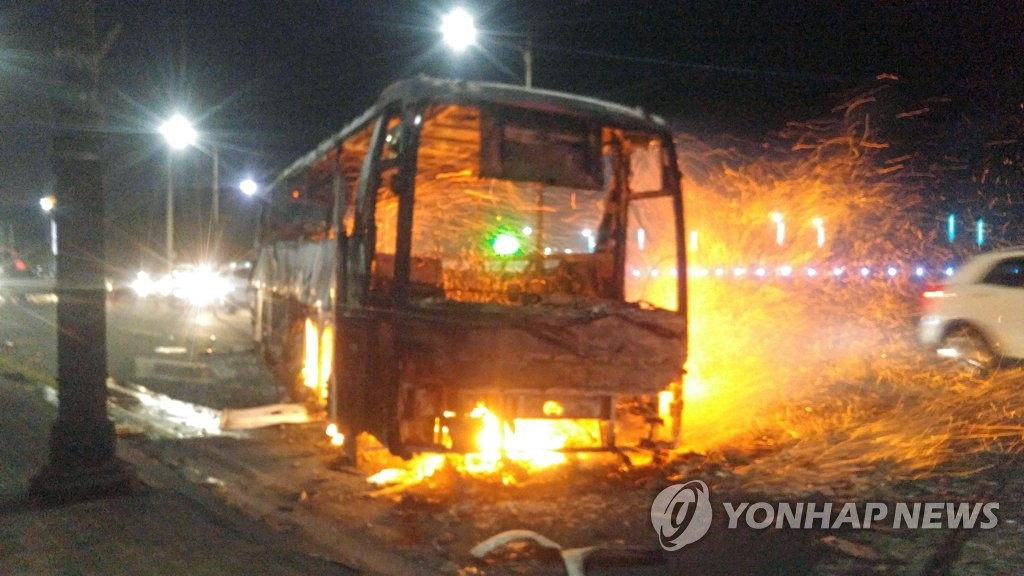 A bus is destroyed by a fire in Sokcho, around 210 kilometers northeast of Seoul, on April 4, 2019. (Yonhap)