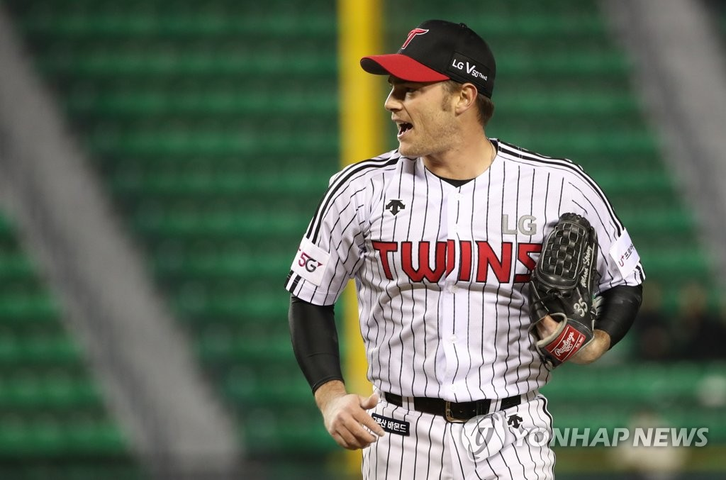 In this file photo from April 10, 2019, Tyler Wilson of the LG Twins celebrates striking out Darin Ruf of the Samsung Lions in the top of the fourth inning of a Korea Baseball Organization regular season game at Jamsil Stadium in Seoul. (Yonhap)