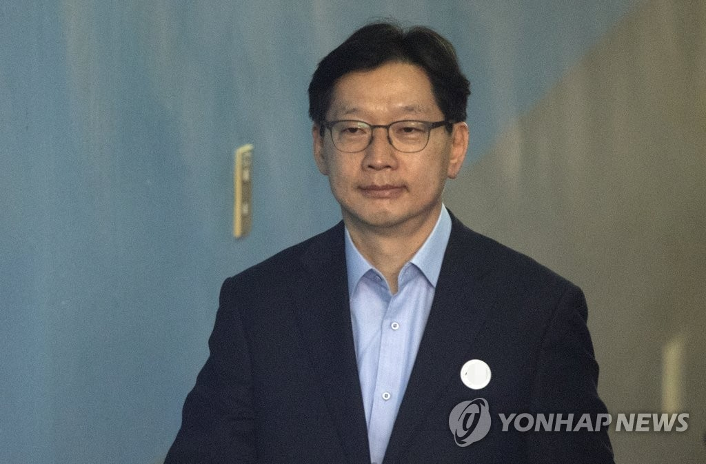 (LEAD) Moon's confidant to be released on bail after detention over opinion rigging