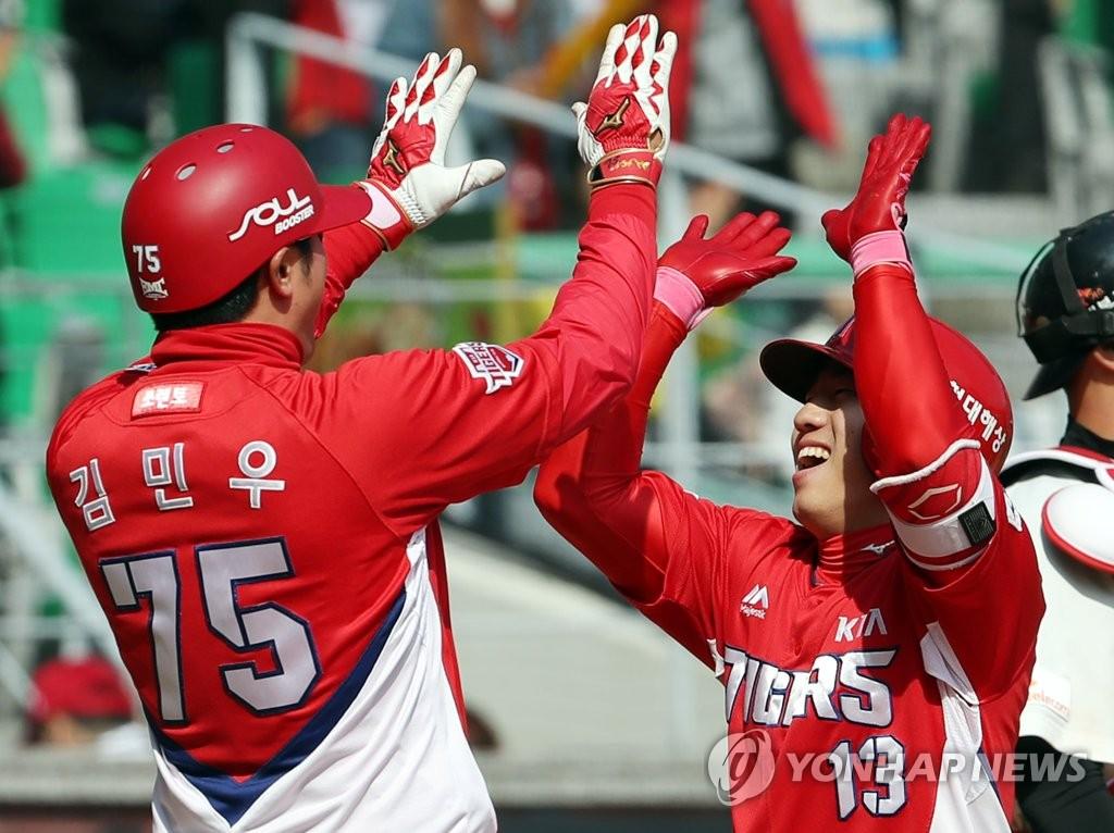 이창진 '역전 2점 홈런'