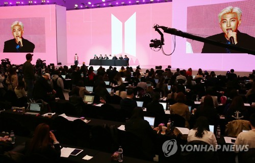 BTS unveils new album
