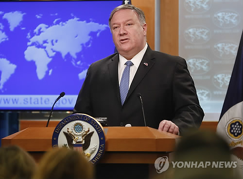 N. Korea calls for replacing Pompeo with 'more careful and mature' negotiator