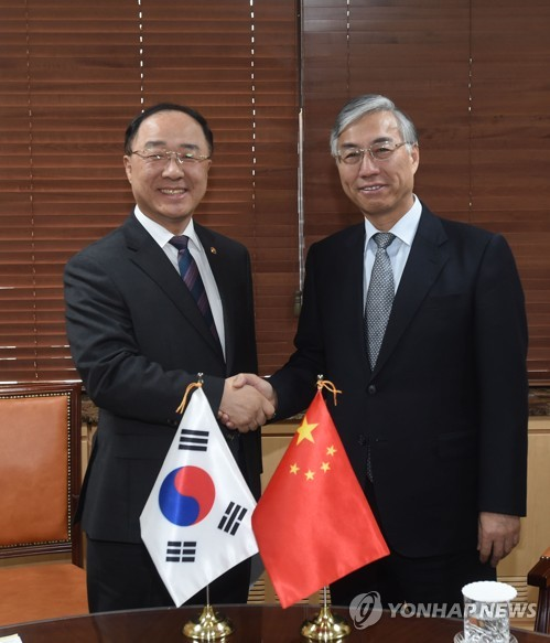 Finance minister meets Chinese envoy