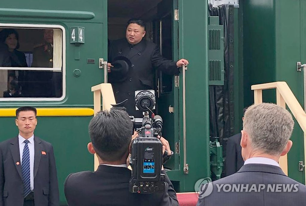 North Korean leader Kim Jong-un arrives at Russia's border city of Khasan on his way to the Far East city of Vladivostok on April 24, 2019, in this photo provided by Oleg Kozhemyako, governor of Primorsky Krai. (Yonhap)
