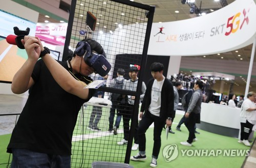 S. Korea to create fund for 5G immersive content