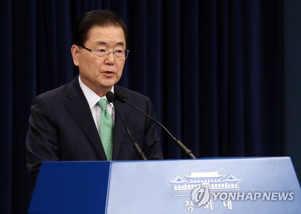 This photo, taken on May 17, 2019, shows National Security Advisor Chung Eui-yong speaking during a press briefing at the presidential office Cheong Wa Dae in Seoul. (Yonhap)