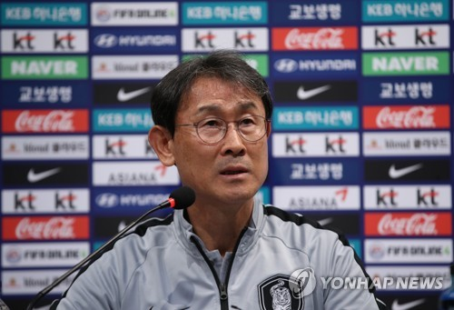 Chelsea Ladies star headlines S. Korean roster for FIFA Women's World Cup