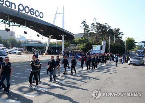 POSCO begins collective bargaining with union