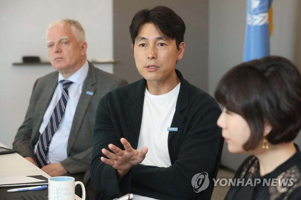 S  Korean actor Jung Woo-sung   Yonhap News Agency