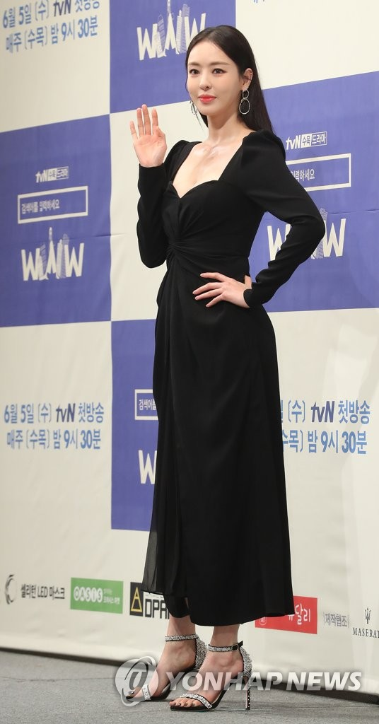 S. Korean actress Lee Da-hee | Yonhap News Agency