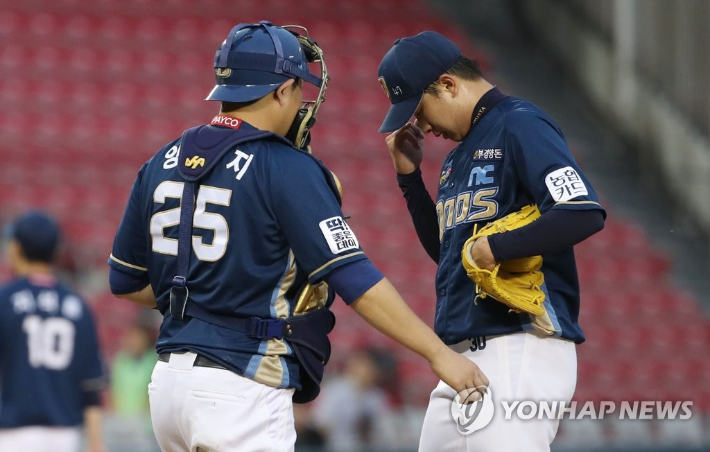 NC Dinos' starter Park Jin-woo (R) reacts to a scoring play by the Doosan Bears in the bottom of the third inning of a Korea Baseball Organization regular season game at Jamsil Stadium in Seoul on June 20, 2019. (Yonhap)
