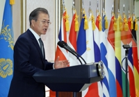 Moon vows efforts to prevent another war in Korea