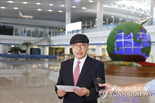S. Korean man seeks to live in N. Korea for good