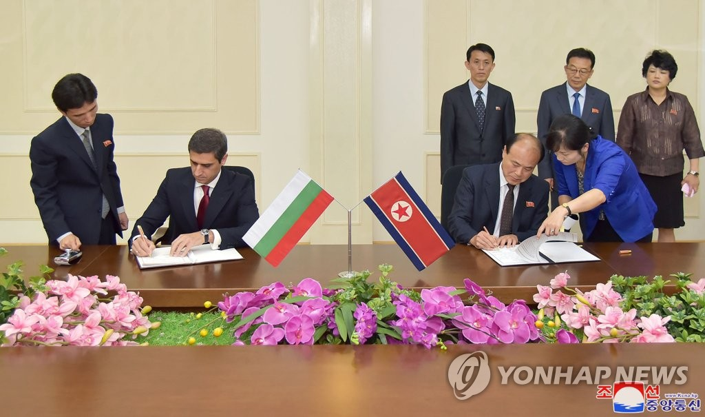 N.K.-Bulgaria pact on education