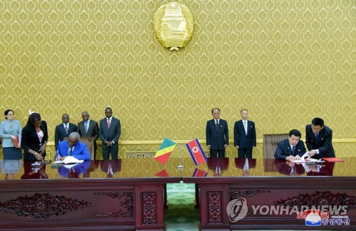 N. Korea-Congo sports talks